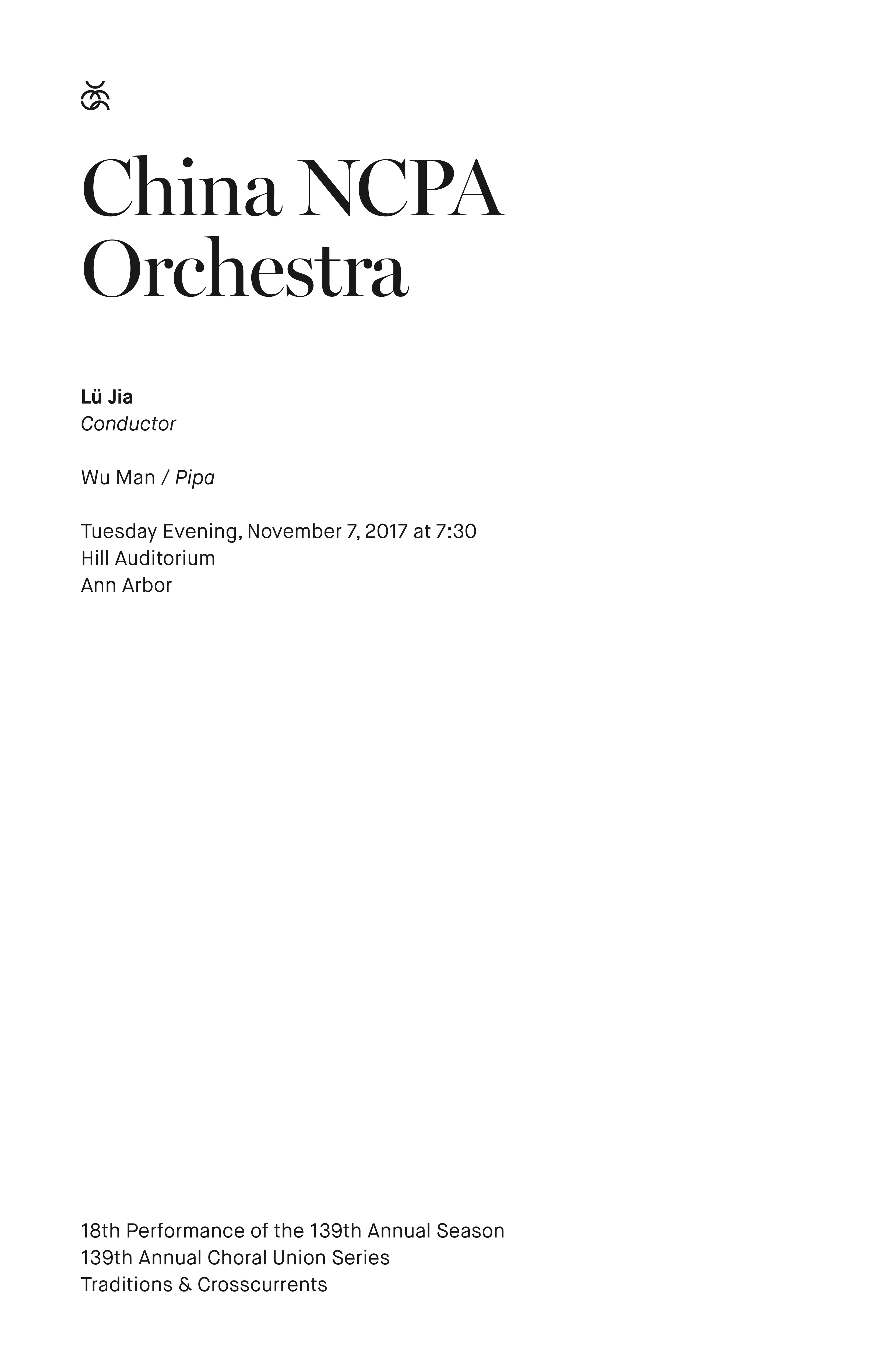 UMS Concert Program, November 7, 2017 - China NCPA Orchestra image