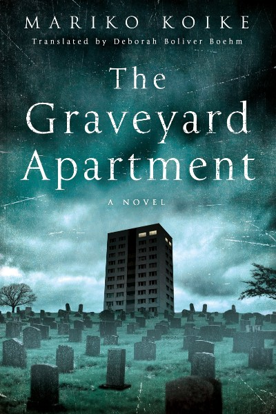 Cover image for The Graveyard Apartment