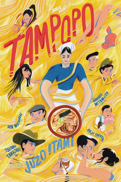 Cover image for Tampopo