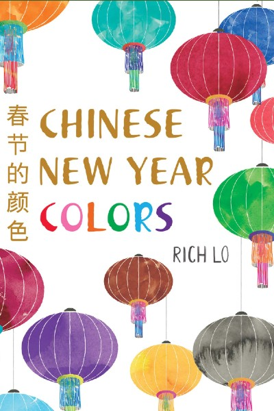 Cover image for Chinese New Year Colors