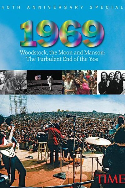 Cover image for 1969