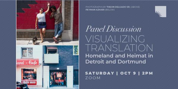 Vizualizing Translation Exhibit Panel