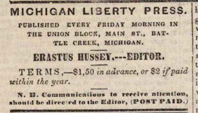 Michigan Liberty Press image