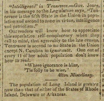 """intelligence"" In Tennessee image"