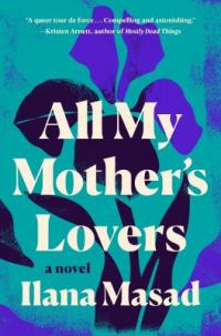 all_my_mothers_lovers