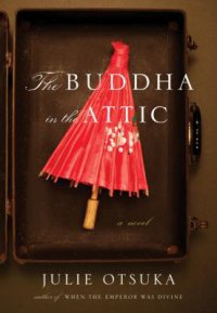 The front cover features an open suitcase with a red umbrella in it.