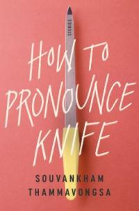 how_to_pronounce_knife