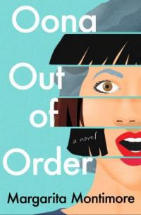 oona_out_of_order