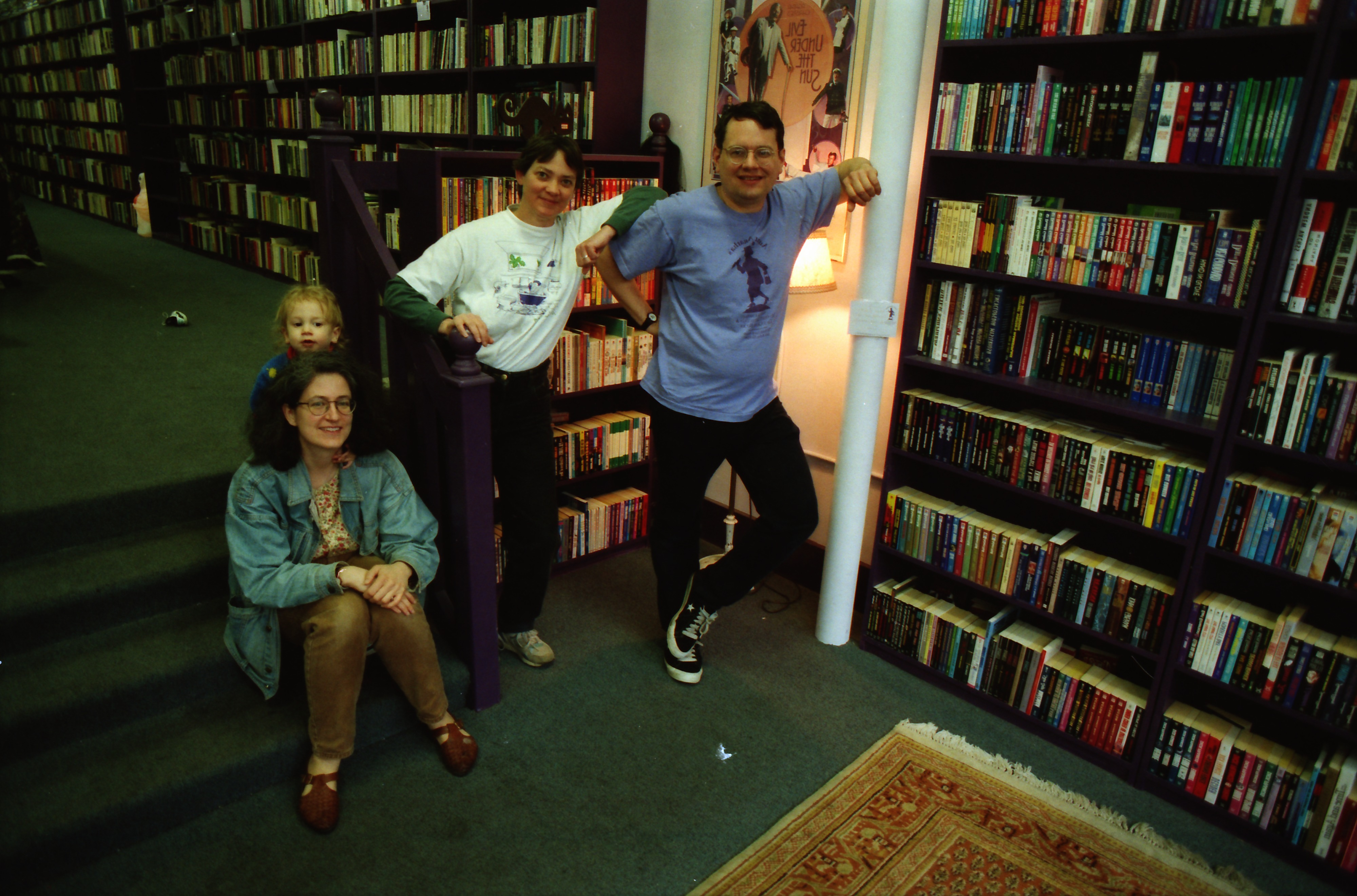 Image from Small Bookstores in Ann Arbor: Common Language & Aunt Agatha's, April 1995
