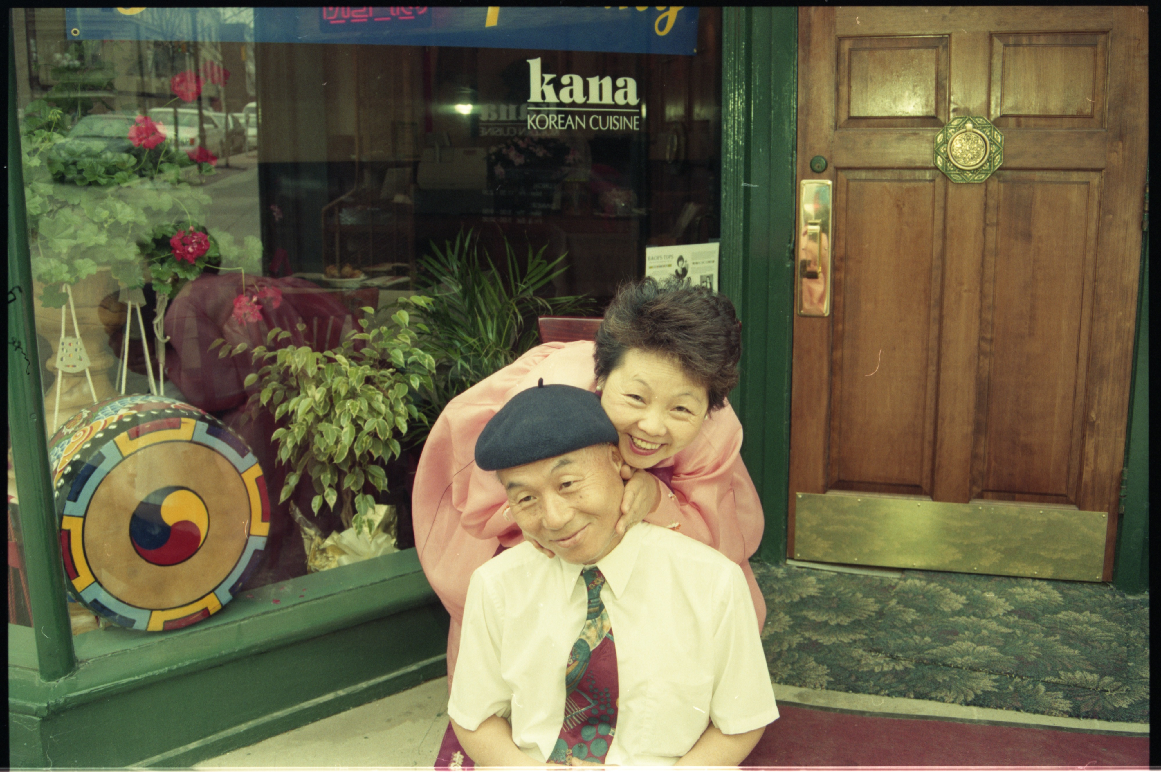 Kun & Byung Ko At Kana's New Location, May 1995 image