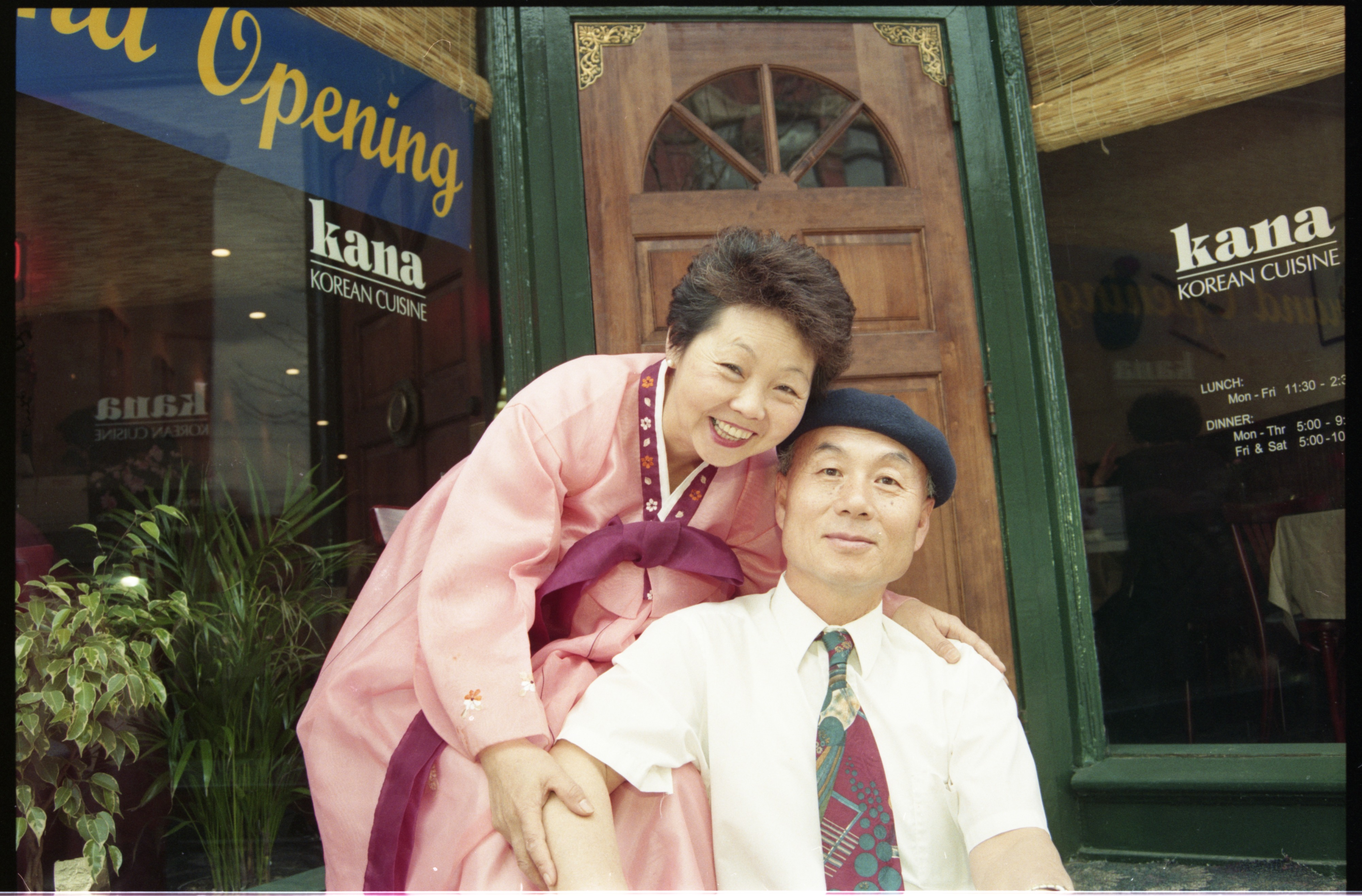 Image from Kun & Byung Ko At Kana's New Location, May 1995