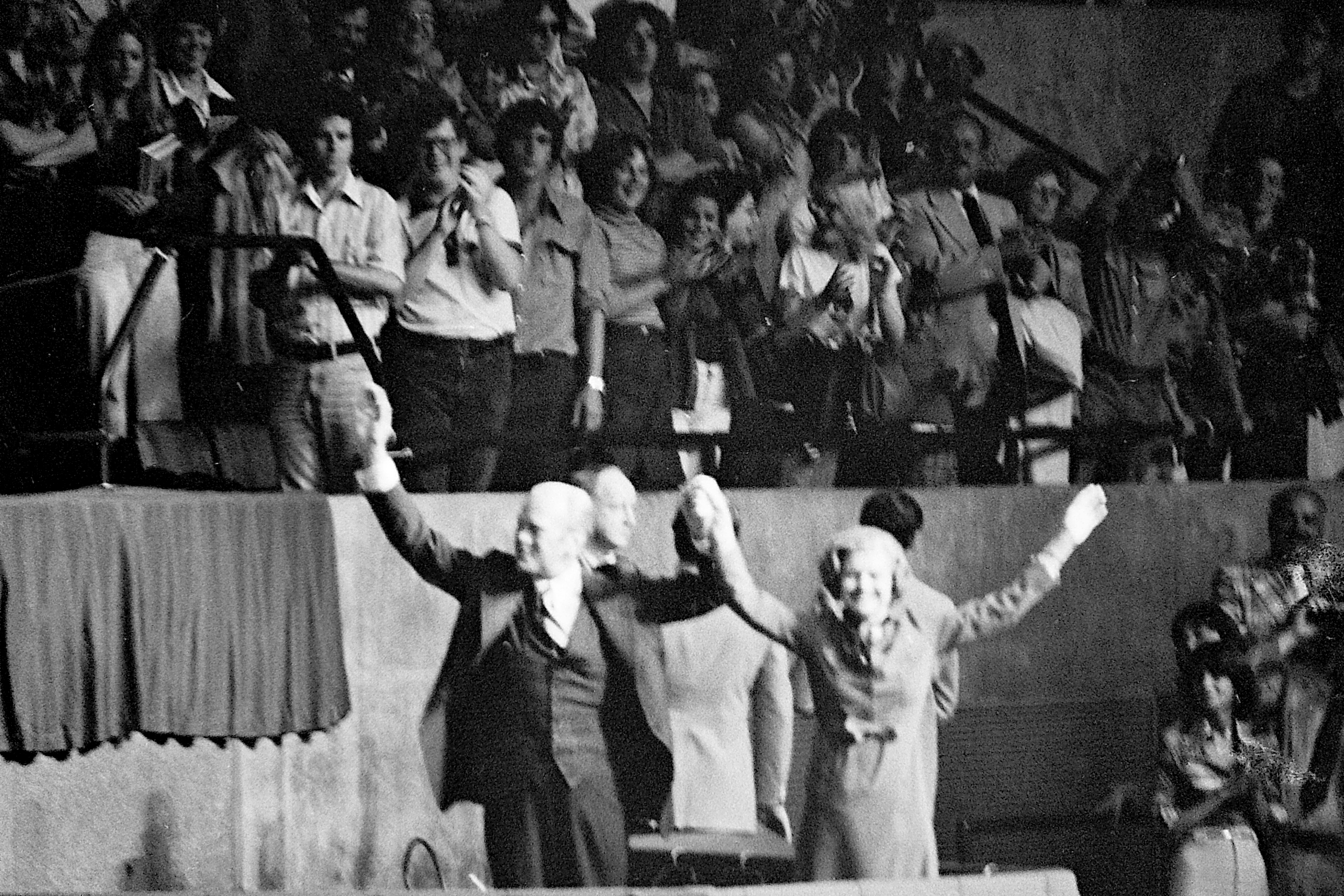 Gerald and Betty Ford at Crisler Arena During Campaign Stop, September 1976 image