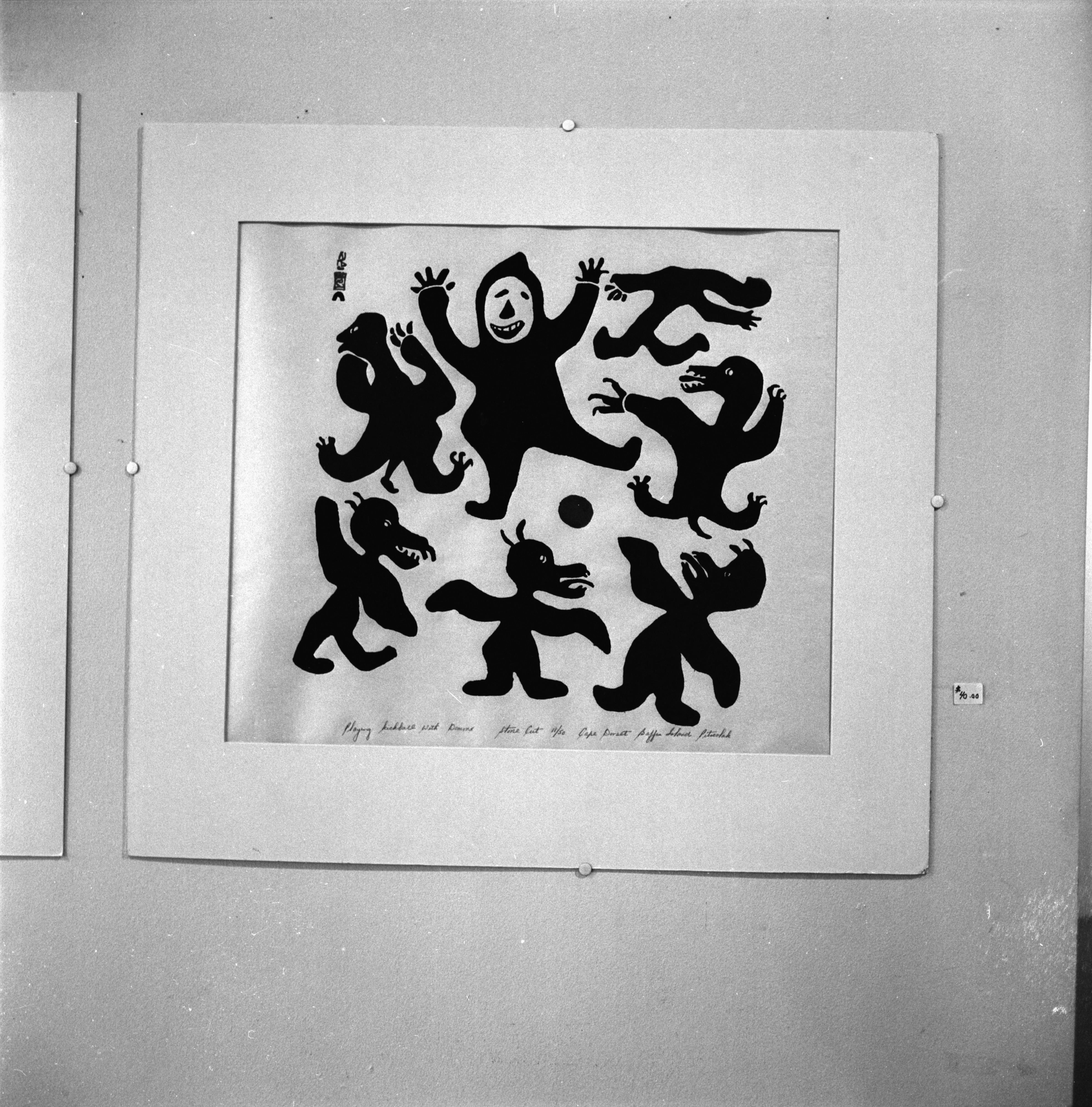 Photograph of Inuit Art Print by Pitseolak Ashoon, March 1967 image