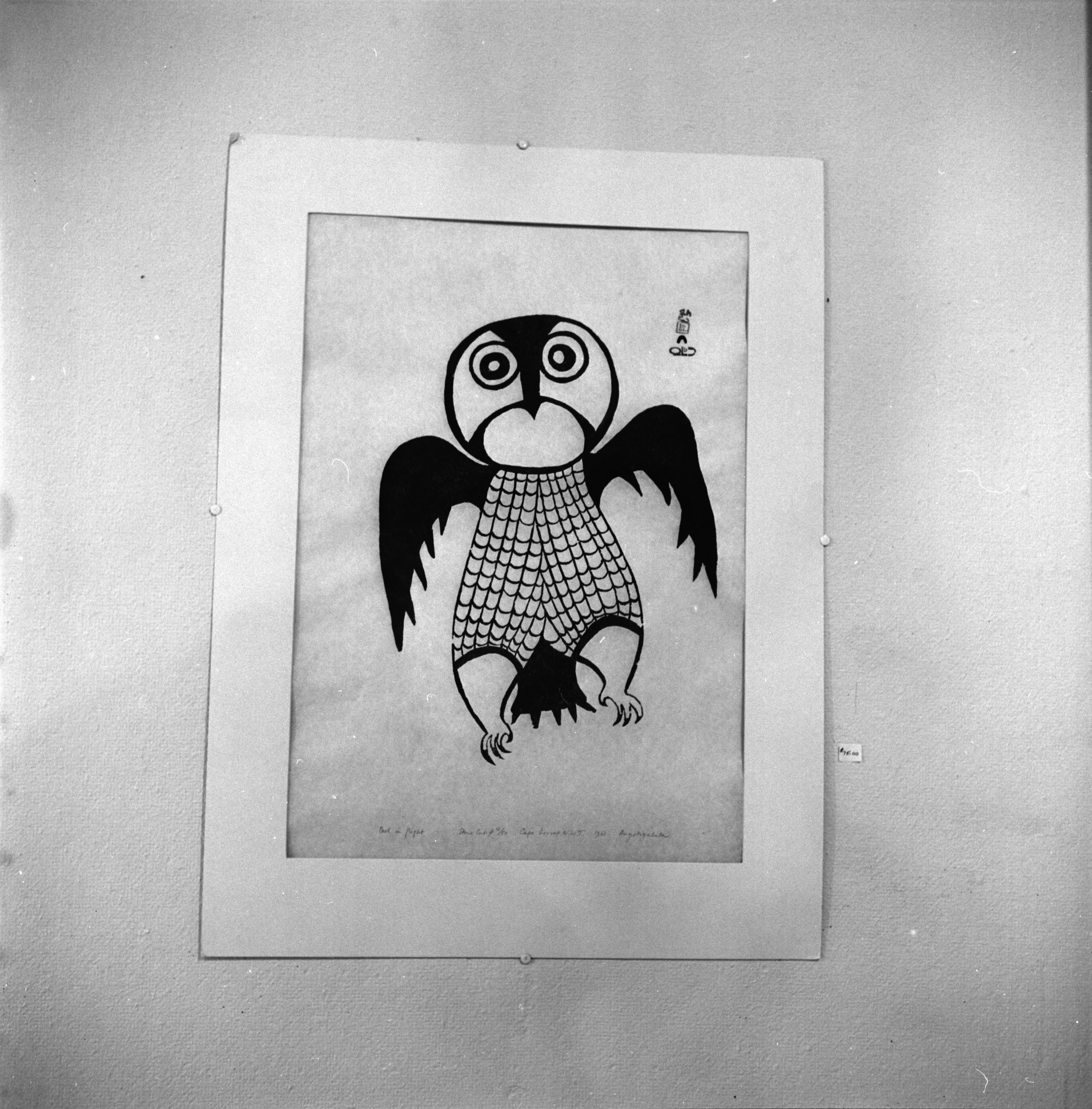 Photograph of 'Owl in Flight' by Inuit Artist Angotigaluk Teevee, March 1967 image