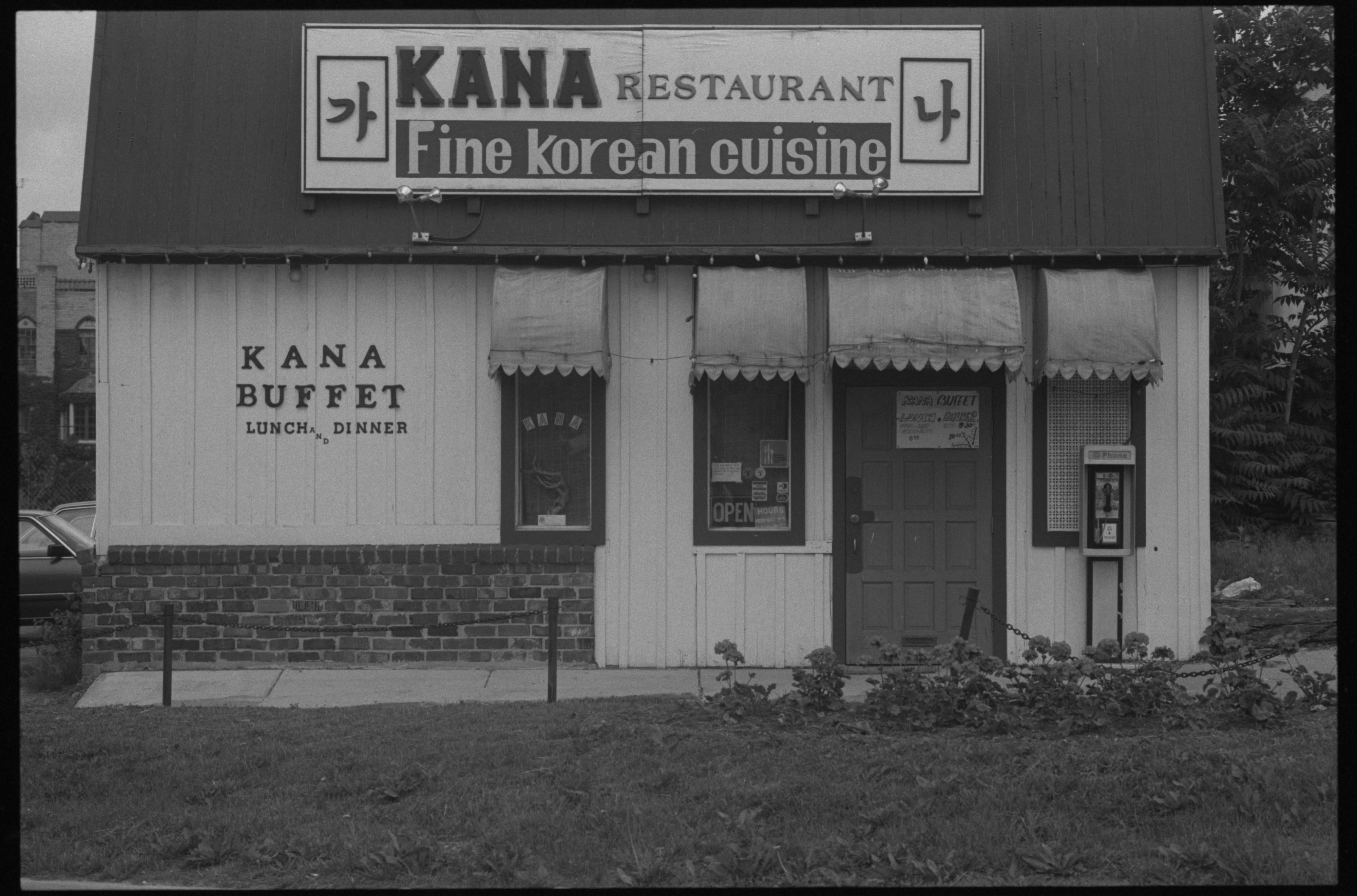 Kana Korean Restaurant, June 1989 image