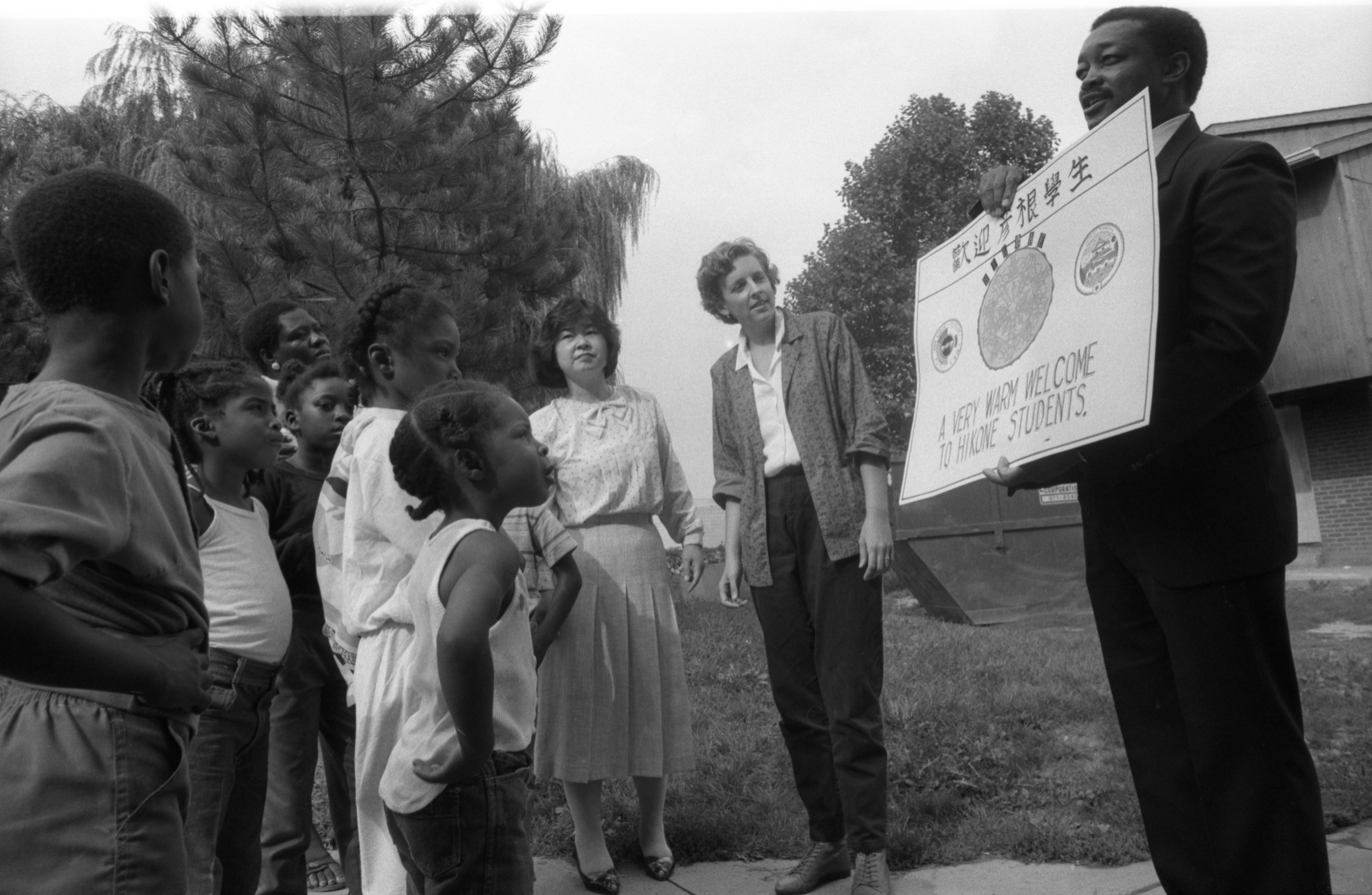 Miguel Thornton With Visitors From Sister City, Hikone, Japan, At Hikone Housing Project, September 11, 1987 image