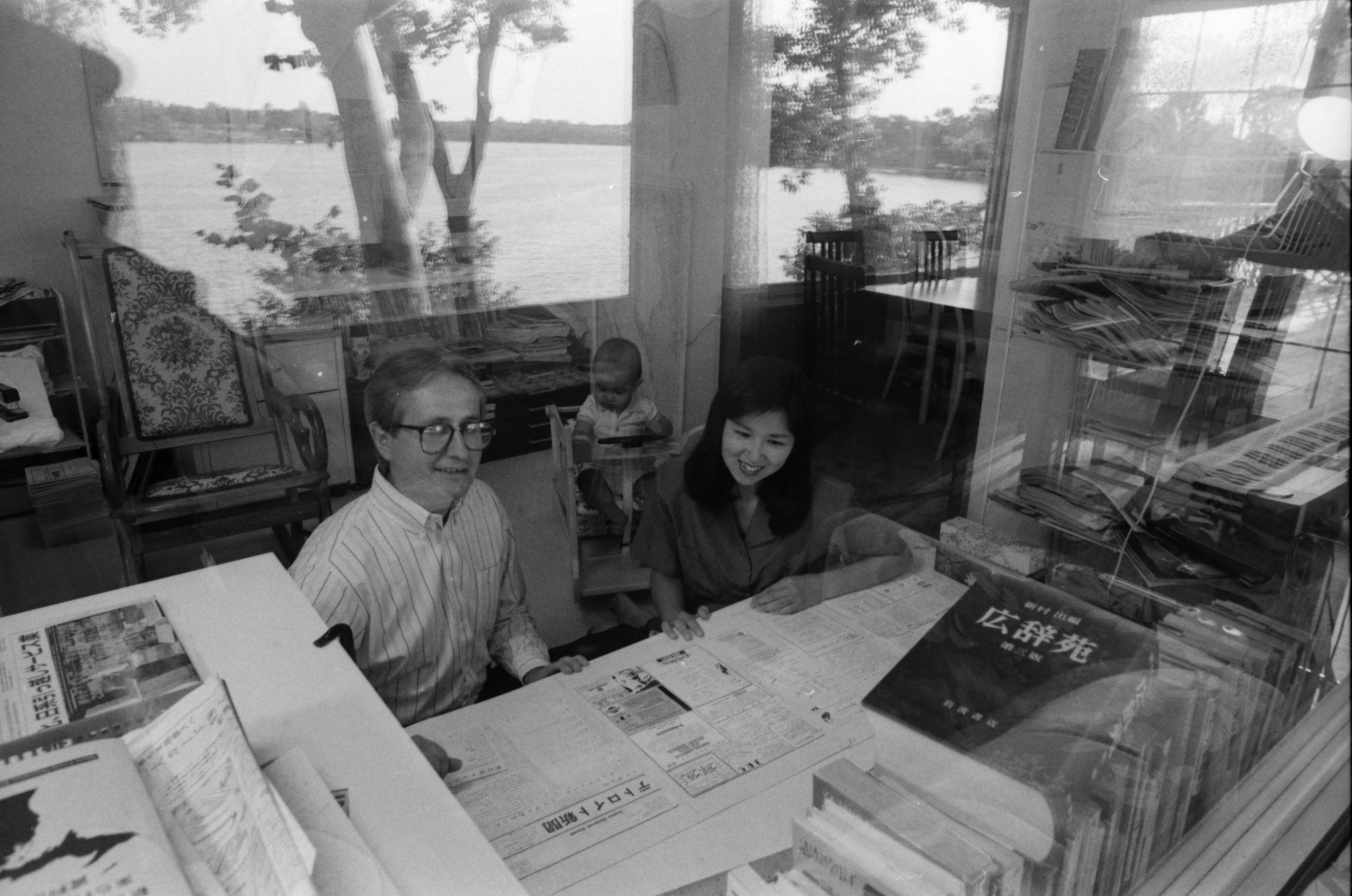 Miyuki O. Mascot and her husband, J. David, work on the Japan Detroit Press, July 1991 image